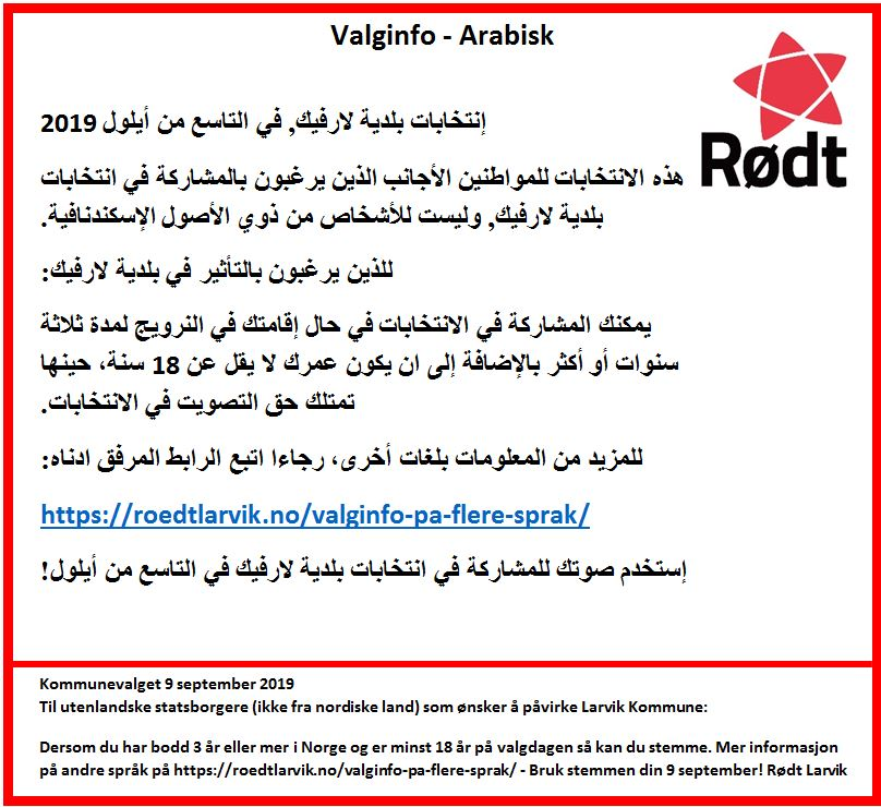 valginfo på arabisk